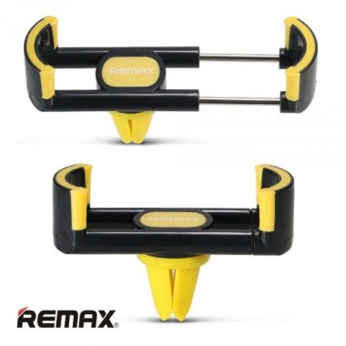Автодержатель Remax