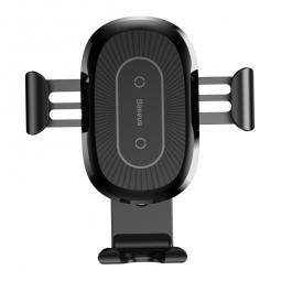 Автомобильный держатель+беспроводное зарядное устройство Baseus Wireless Charger Gravity Car Mount