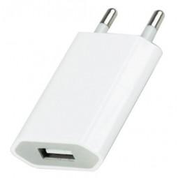 Зарядное устройство Apple original Foxconn 5W/1A Slim