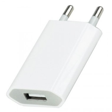 Зарядное устройство Apple original Foxconn 5W/1A Slim Box
